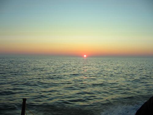 Clemons Boats Marine Forecast 8-15-2015